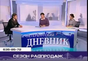 Распродажи, Рыжков Вадим
